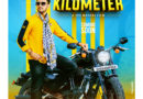 Kilometer – R Nait| Lyrics | Latest Punjabi Songs 2020