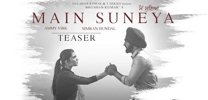 Punjabi Song MAIN SUNEYA LYRICS – AMMY VIRK