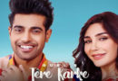 Tere Karke || GURI LYRICS Satti Dhillon | MixSingh | Latest Punjabi Song