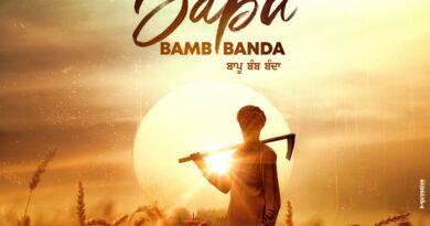 Bapu Bamb Banda | R Nait